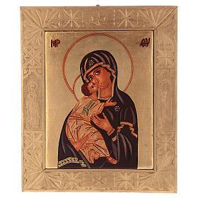 Icon of Our Lady of Vladimirskaja 40x30 cm s1