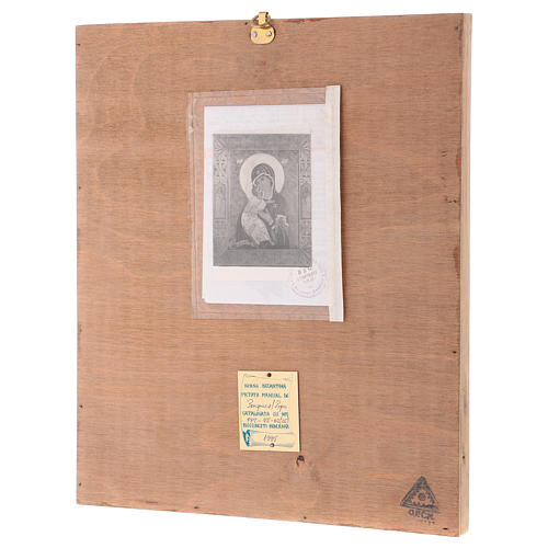 Icon of Our Lady of Vladimirskaja 40x30 cm 3