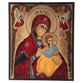 Icon of Our Lady of Perpetual Help 40x30 cm s1