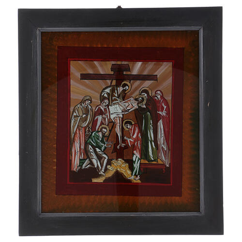 Icon The Lamentation of Christ painted on glass 40x40 cm Romania 1