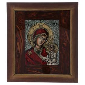 Icône Mère de Dieu Jésus bénissant peinte sur verre 40X40 cm Roumanie s1