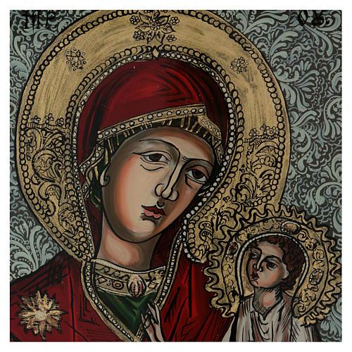 Icône Mère de Dieu Jésus bénissant peinte sur verre 40X40 cm Roumanie 2