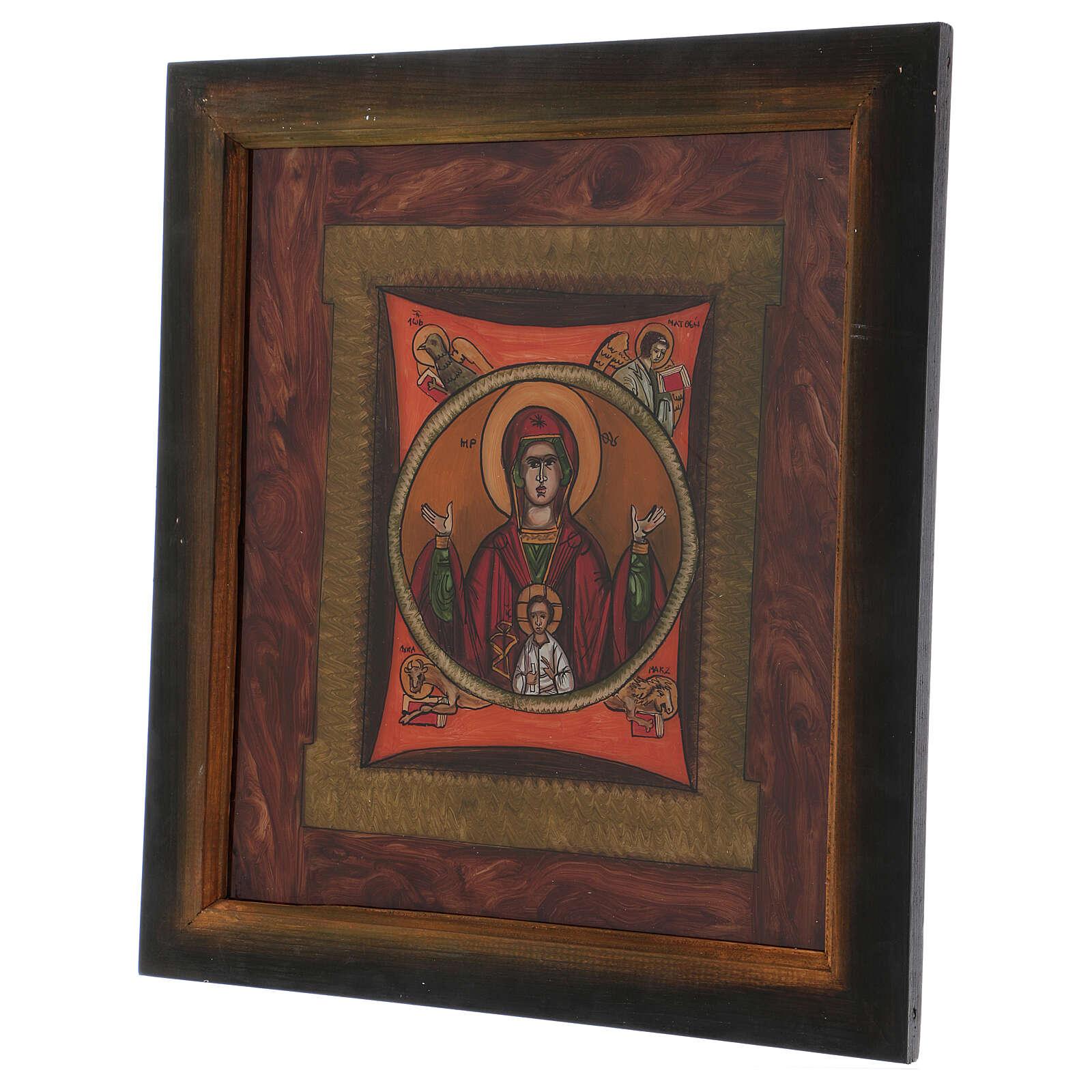 Icono Madre de Dios del Signo pintado vidrio 40x40 cm Rumanía 4