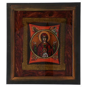 Icon Our Lady of the Sign painted on glass 40x40 cm Romania s1
