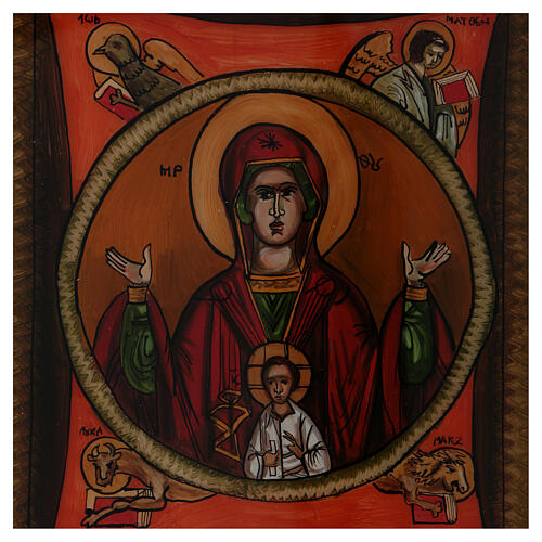 Icon Our Lady of the Sign painted on glass 40x40 cm Romania 2