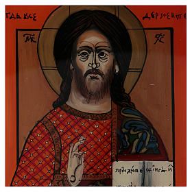 Icon of Jesus the Master and Judge by hand on glass 40X40 cm s2