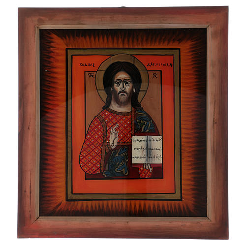 Icon of Jesus the Master and Judge by hand on glass 40X40 cm 1