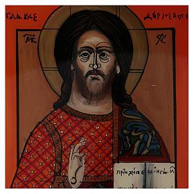 Icona Gesù Maestro e Giudice dipinta su vetro 40X40 cm Romania s2