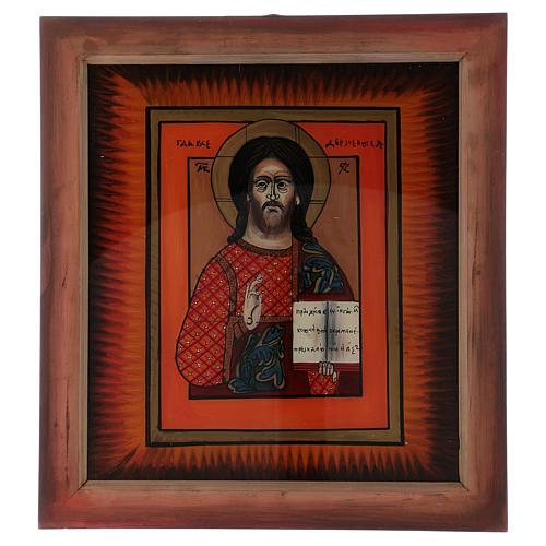 Icona Gesù Maestro e Giudice dipinta su vetro 40X40 cm Romania 1