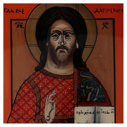 Icona Gesù Maestro e Giudice dipinta su vetro 40X40 cm Romania 2