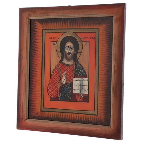 Icona Gesù Maestro e Giudice dipinta su vetro 40X40 cm Romania 3