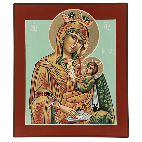 Icono Madre Dios Consuela Pena 28x24 cm Rumanía pintado estilo ruso 1