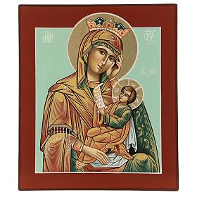 Icona Madre Dio Consola Pena 28x24 cm Romania dipinta stile russo s1