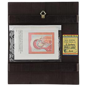 Mother of God of Kazan-Kazanskaya 28x24 cm hand painted in Romania s4
