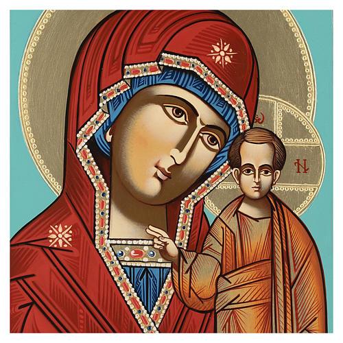 Mother of God of Kazan-Kazanskaya 28x24 cm hand painted in Romania 2