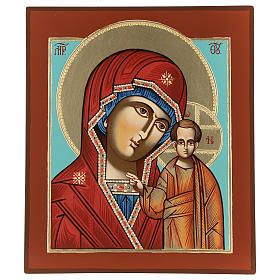 Icona Madre Dio Kazanskaja 28x24 cm Romania dipinta stile russo s1