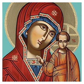 Icona Madre Dio Kazanskaja 28x24 cm Romania dipinta stile russo s2