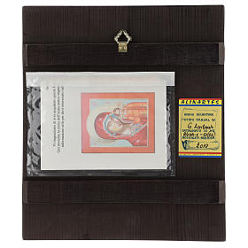 Icona Madre Dio Kazanskaja 28x24 cm Romania dipinta stile russo s4