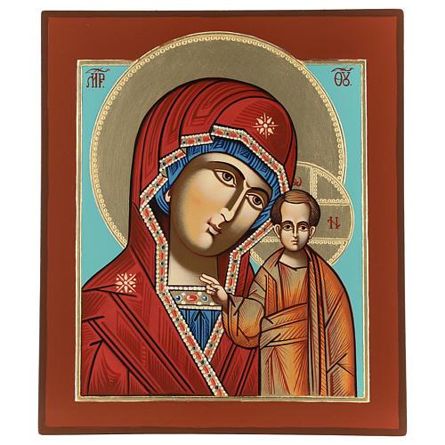 Icona Madre Dio Kazanskaja 28x24 cm Romania dipinta stile russo 1