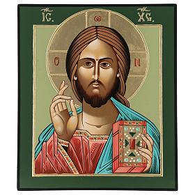 Icona Gesù Maestro e Giudice 28x24 cm Romania dipinta stile russo s1