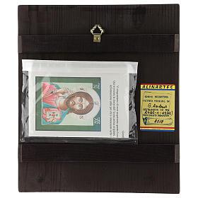 Icona Gesù Maestro e Giudice 28x24 cm Romania dipinta stile russo s4