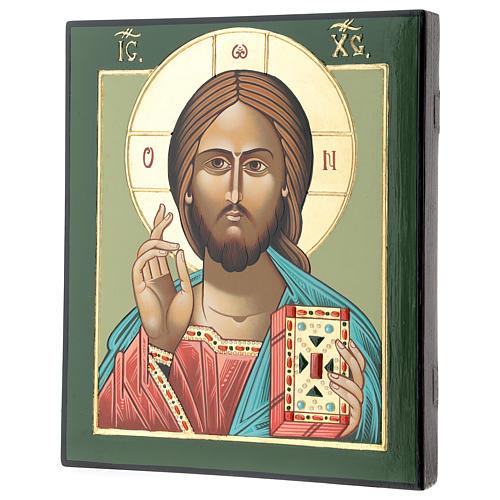 Icona Gesù Maestro e Giudice 28x24 cm Romania dipinta stile russo 3