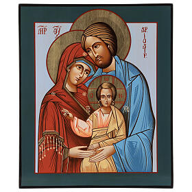 Icono Sagrada Familia 35x30 cm Rumanía pintado estilo ruso s1