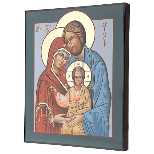 Icono Sagrada Familia 35x30 cm Rumanía pintado estilo ruso 3