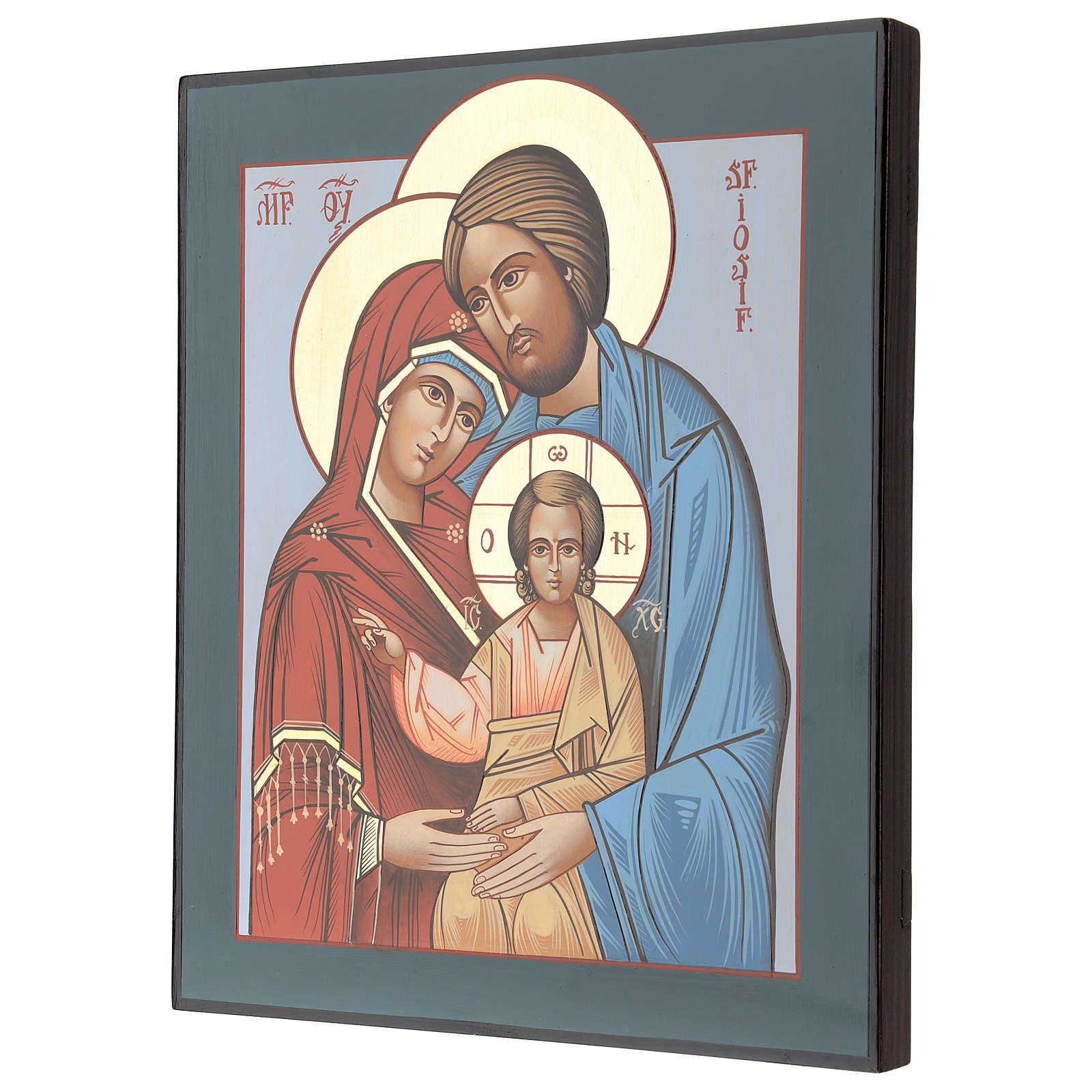 Icône Sainte Famille 35x30 cm Roumanie peinte style  russe 4