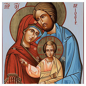 Icône Sainte Famille 35x30 cm Roumanie peinte style  russe s2
