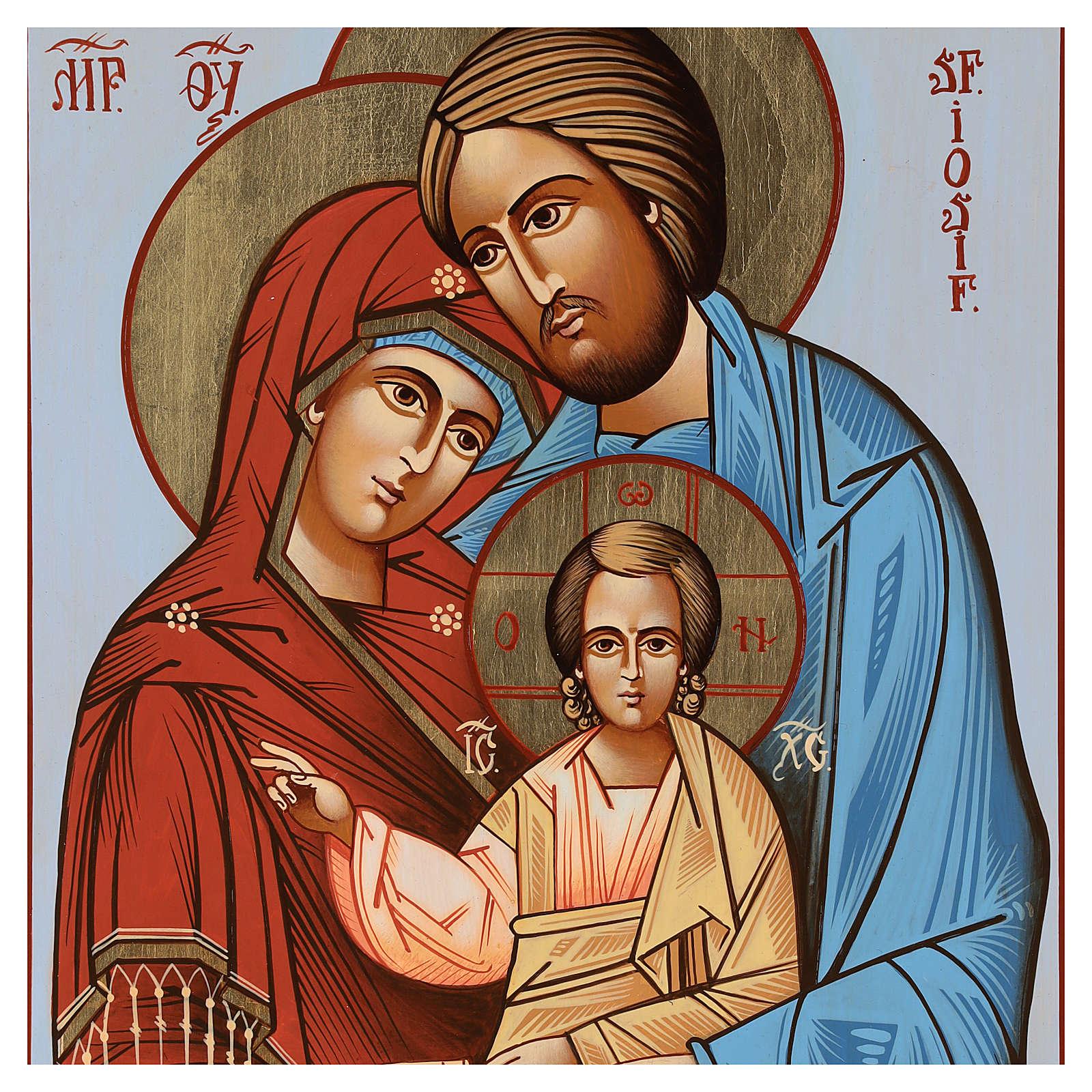 Icona Sacra Famiglia 35x30 cm Romania dipinta stile russo 4