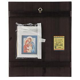 Icona Sacra Famiglia 35x30 cm Romania dipinta stile russo s4