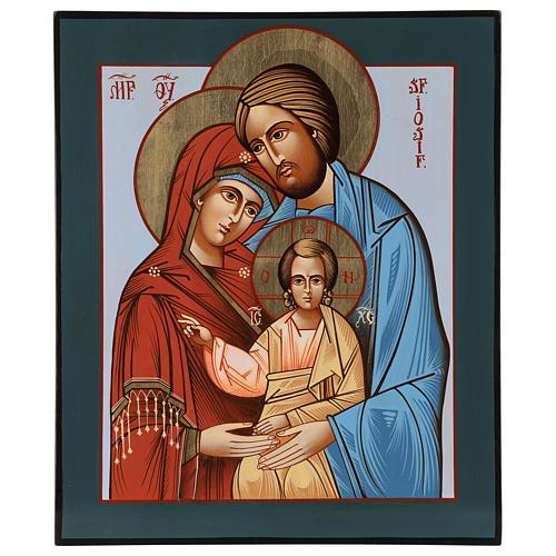 Icona Sacra Famiglia 35x30 cm Romania dipinta stile russo 1