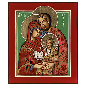 Holy Family 33x28 cm hand painted in Romania s1