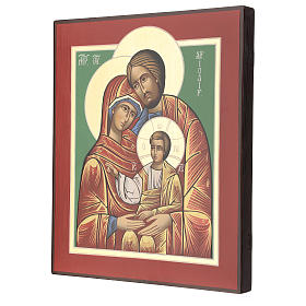 Holy Family 33x28 cm hand painted in Romania s3