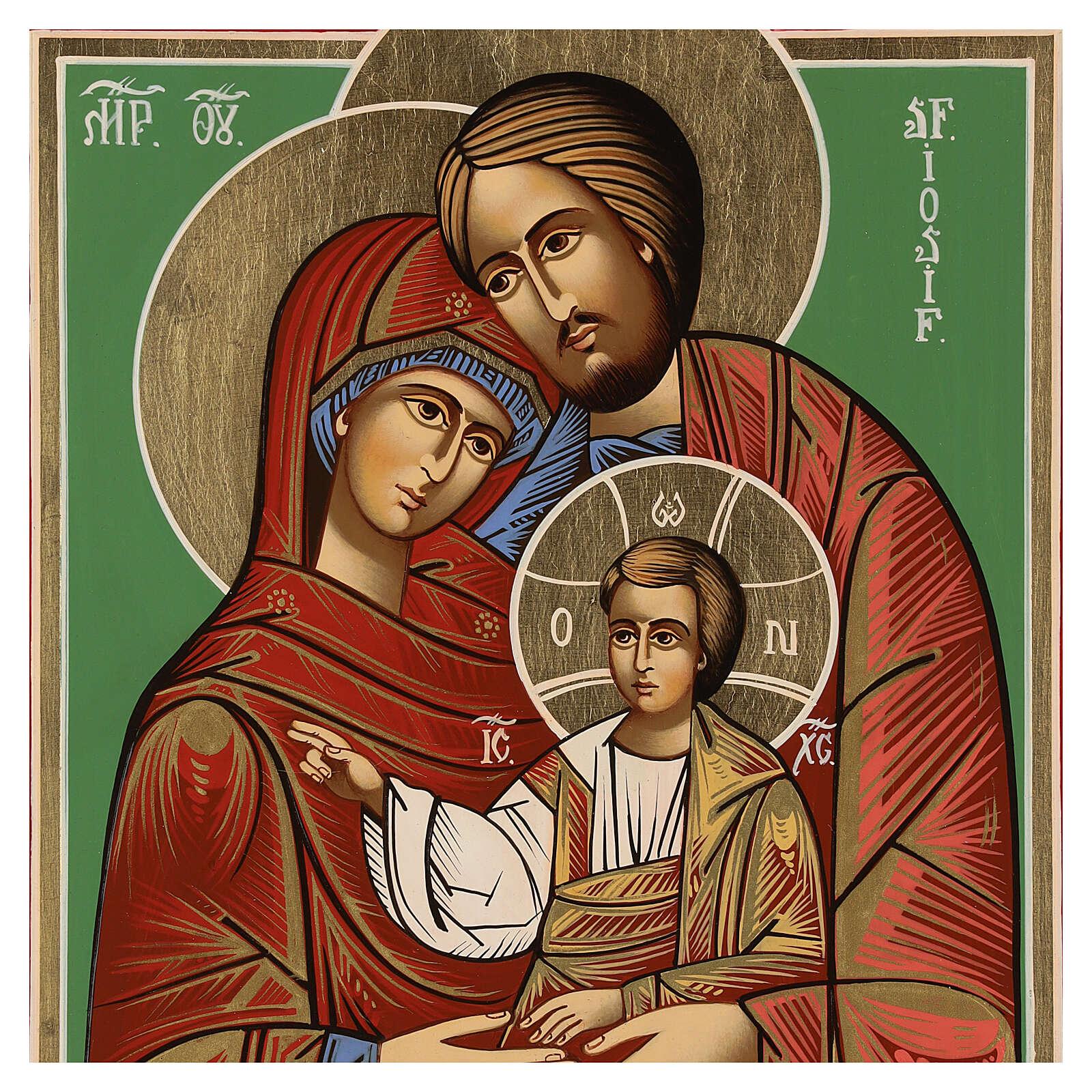 Icono Rumanía Sagrada Familia 32x28 cm pintado estilo ruso 4