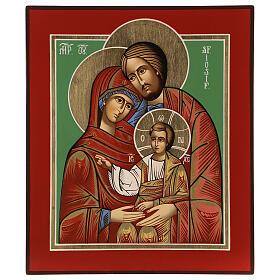 Icono Rumanía Sagrada Familia 32x28 cm pintado estilo ruso s1