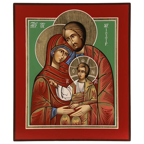 Icono Rumanía Sagrada Familia 32x28 cm pintado estilo ruso 1