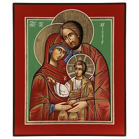 Icona Romania Santa Famiglia 32x28 cm dipinta stile russo s1