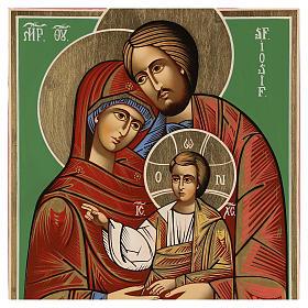 Icona Romania Santa Famiglia 32x28 cm dipinta stile russo s2