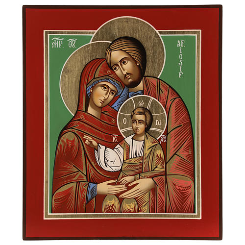 Icona Romania Santa Famiglia 32x28 cm dipinta stile russo 1