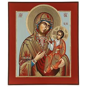 Icono Madre Dios Hodighitria-Smolenskaja 32x28 cm Rumanía pintado estilo ruso s1