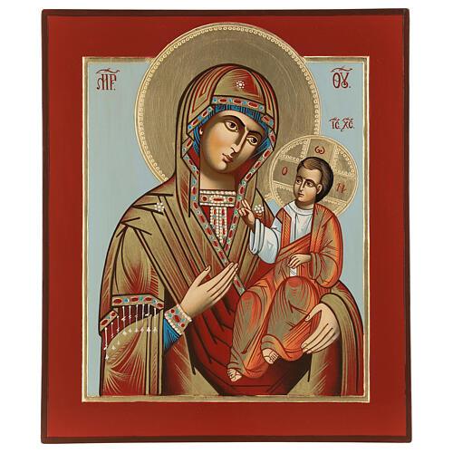 Icono Madre Dios Hodighitria-Smolenskaja 32x28 cm Rumanía pintado estilo ruso 1