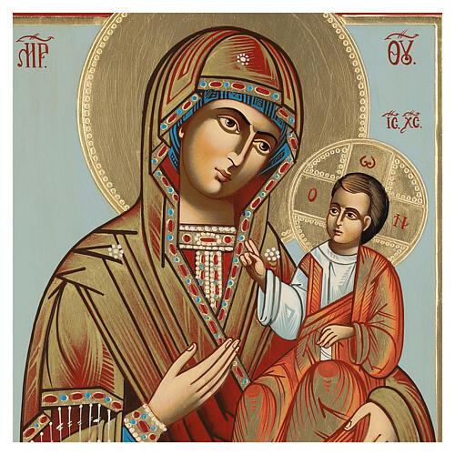 Icono Madre Dios Hodighitria-Smolenskaja 32x28 cm Rumanía pintado estilo ruso 2