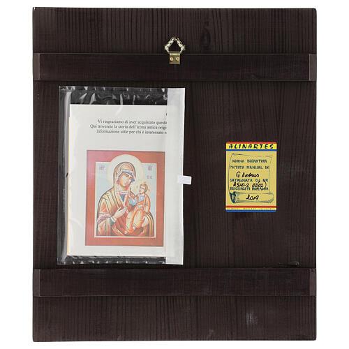 Icono Madre Dios Hodighitria-Smolenskaja 32x28 cm Rumanía pintado estilo ruso 4