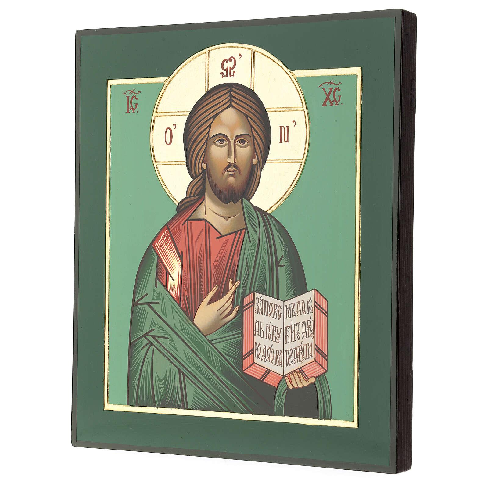 Icono Jesús Cristo Maestro Juez 32x28 cm Rumanía pintado estilo ruso 4