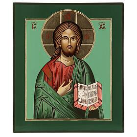Icono Jesús Cristo Maestro Juez 32x28 cm Rumanía pintado estilo ruso s1