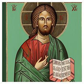 Icono Jesús Cristo Maestro Juez 32x28 cm Rumanía pintado estilo ruso s2