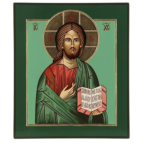 Icono Jesús Cristo Maestro Juez 32x28 cm Rumanía pintado estilo ruso 1