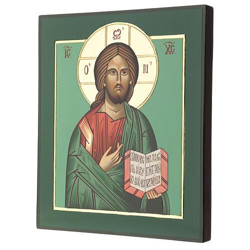 Icono Jesús Cristo Maestro Juez 32x28 cm Rumanía pintado estilo ruso 3
